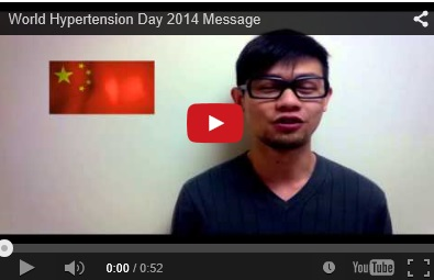 I Stand Against Hypertension video